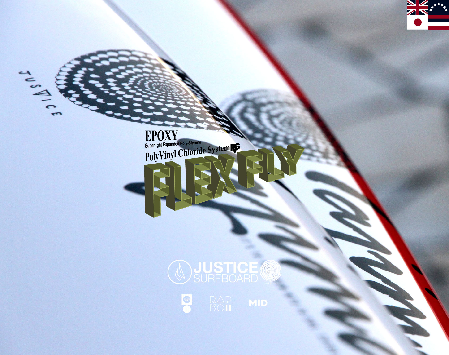 ジャスティスサーフボード|2020 FLEX FLY MATERIAL