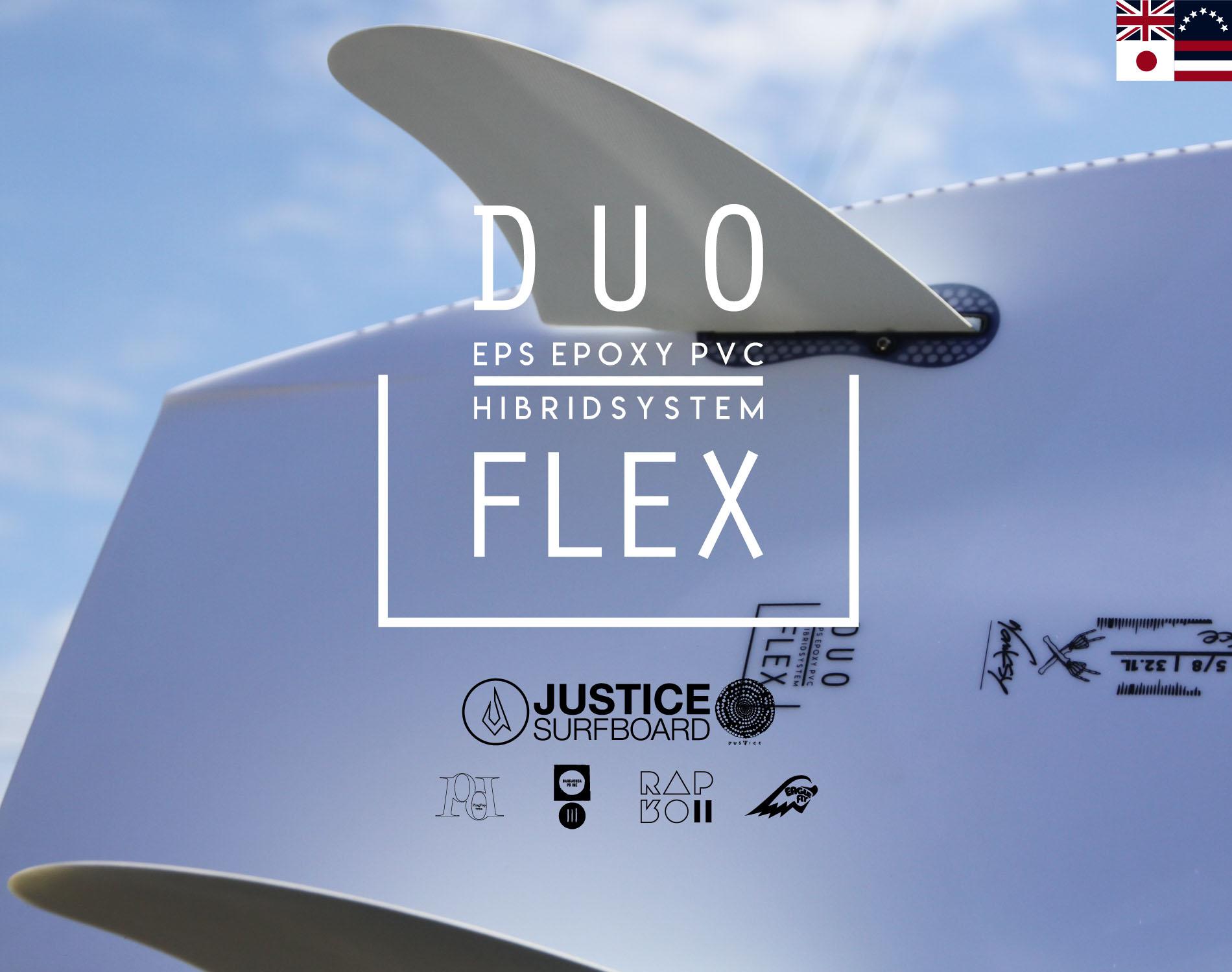 ジャスティスサーフボード| 2021 DUO FLEX