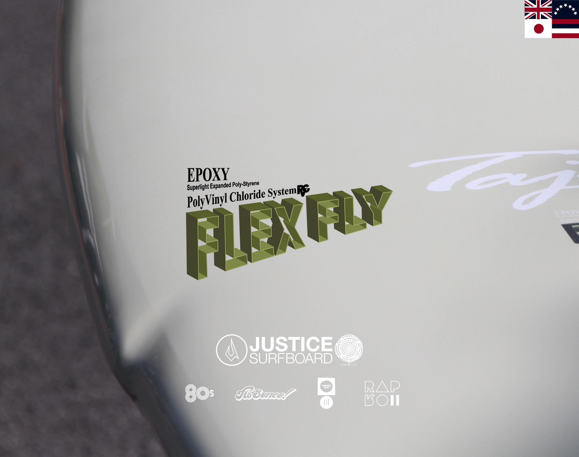 ジャスティスサーフボード  FLEXFLY