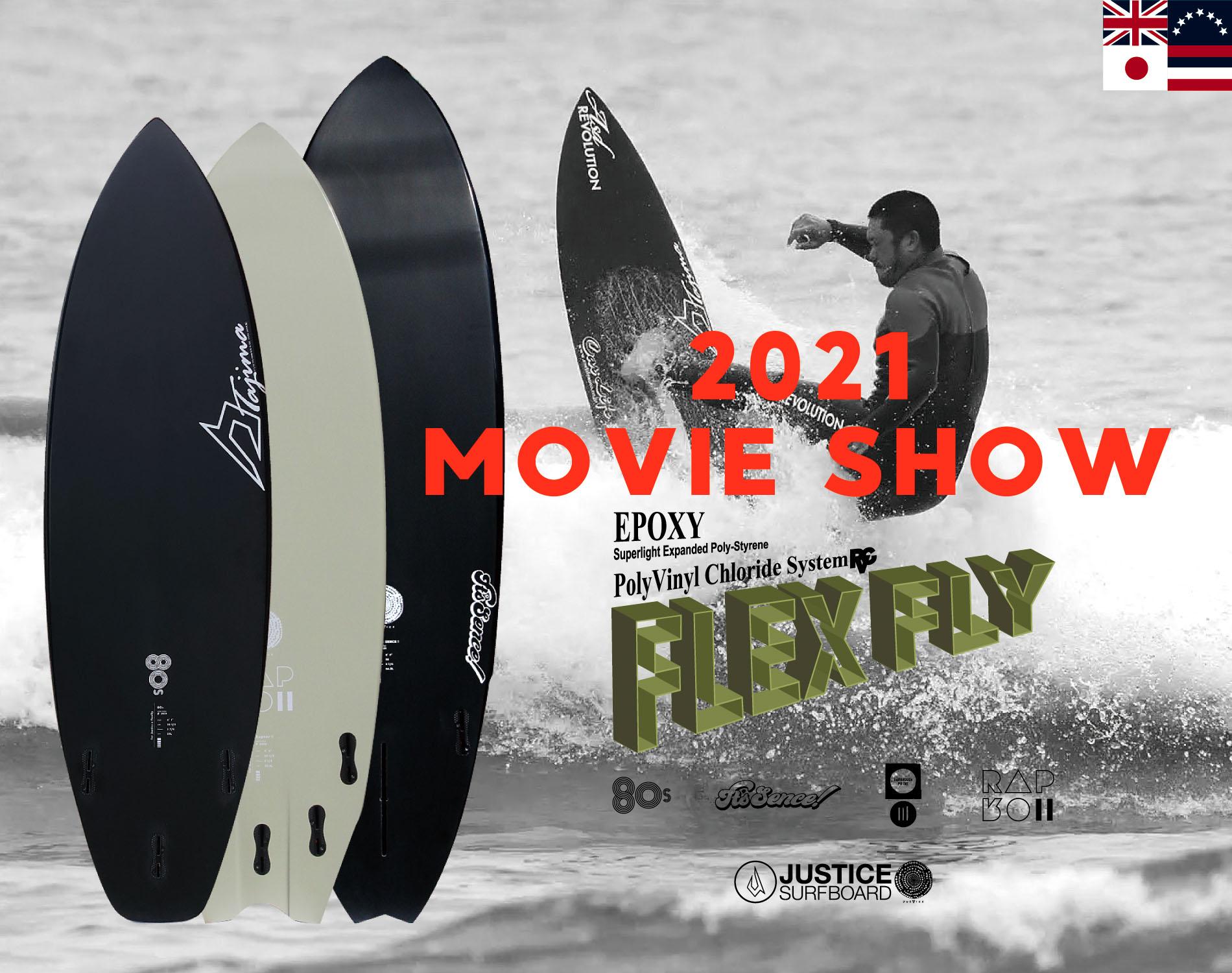 ジャスティスサーフボード| 2021 FLEXFLY MATERIAL SURFBOARD